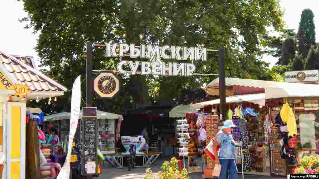 Несмотря на то, что туристов немного, сувенирный рынок и заведения общепита работают