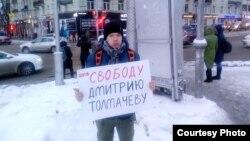 Иркутск, одиночный пикет