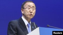 Генералниот секратар на ОН Бан Ки Мун