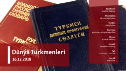 Türkmen dili: Köne we täze synaglar