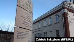Бишкектеги Иса машаяк чиркөөсү.