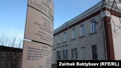 Талашка түшкөн Иса машаяк чиркөөсүнүн имараты. Бишкек, 1-февраль, 2013-жыл.