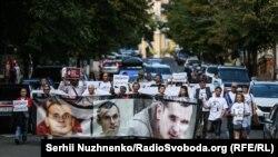 Акция в поддержку Олега Сенцова в Киеве, июль 2018 года