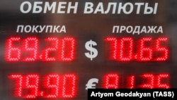The lower break-even price was partially achieved through the collapse of the ruble by roughly half compared with the U.S. dollar over the same time period.