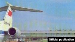 Фота са збораў Музэя грамадзянскай авіяцыі, 1976 год