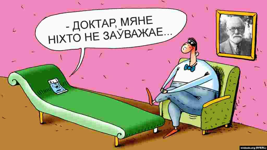 Як людзі рэагуюць на заўважнае абясцэньваньне беларускага рубля