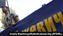 Пікет біля Вищого адміністративного суду України, 2 серпня 2011 року