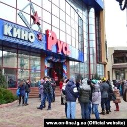 Кінотеатр «Україна» (Луганськ) після «націоналізації