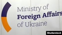 Ukraina – Ukraina Tış işleri nazirligi. Kyiv