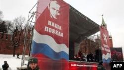 Некоторые эксперты полагают, что победы власти в России действительно пошли на спад