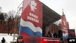 Русия киләчәген кайберәвләр шулай күрә
