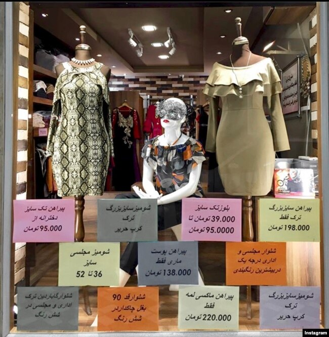 "Iran's morality police often tries to enforce the prescribed dress code by cracking down on ""un-Islamic"" clothing."