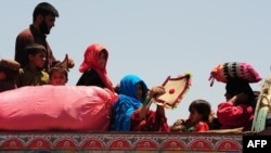 یک خانواده افغان (عکس آرشیو)