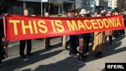 Протест против промена на уставното име и за прекин на преговорите со Грција. 2009
