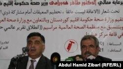ممثلا وزارتي الصحة في حكومة اقليم كردستان وفي الحكومة الاتحادية في مراسم إطلاق تقرير الإعاقة