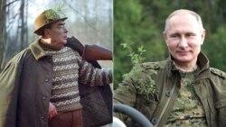 Лицом к событию. Время Брежнева в системе Путина