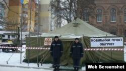 Një qendër mobile për ngrohje në Kirovgrad të Ukrainës
