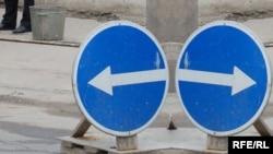 Moldova - Road signs, Chisinau, undated