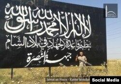 """Сириядағы """"Әл-Қаида"""" ұйымына Қырғызстаннан барып қосылған, Алеппо қаласында қаза тапқан өзбек азаматының суреті."""