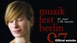 «Праздник музыки» — молодой фестиваль: он проводится только в третий раз