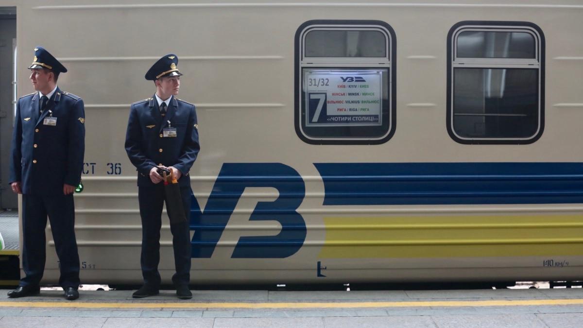 «Укрзализныця» будет бесплатно перевозить сотрудников ГСЧС на период карантина