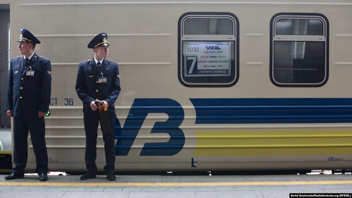 Сотрудничество украинской железной дороги и Deutsche Bahn: что известно на этот момент
