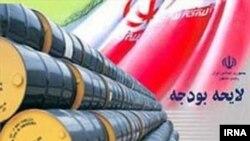 کاهش بهای نفت و بودجه ۹۴