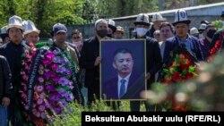 Церемония прощания с Зайырбеком Ажыматовым. Бишкек. 1 мая 2020 года.
