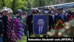 Зайырбек Ажыматовду акыркы сапарга узатуу зыйнаты. 1-май, 2020-жыл
