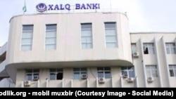 Халқ банкининг низом капитали қарийб 310 миллиард сўмга етган.