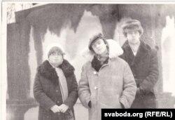 Сьвятлана Навумчык, Уладзімер Дашук, Сяргей Навумчык. Віцебск, 1980 год.