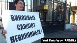 В Москве активисты пикетируют Следственный комитет