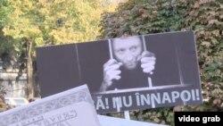 Протестующие в центре Кишинева требуют наказания арестованного по подозрению в финансовых преступлениях бывшего премьер-министра Молдавии Влада Филата