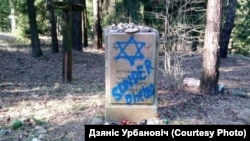 Some of the vandalism discovered in Kurapaty