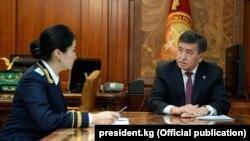 Президент Сооронбай Жээнбеков и генпрокурор Индира Джолдубаева. 28 марта 2018 года.