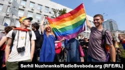 Supporters of LGBT rights marched in a gay-pride rally in the Ukrainian capital, Kyiv, on June 18.