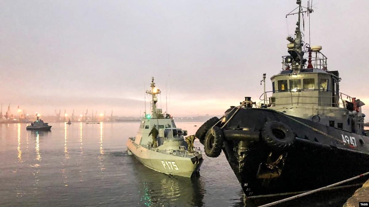 МИД Украины направило России ноту с требованием вернуть захваченные корабли