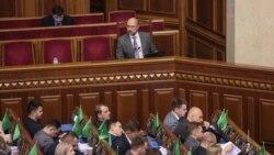 Дороги к свободе. Новое правительство в Киеве