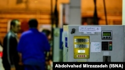 Iran -- A gasoline pump is seen at a fuel station in Tehran. File photo