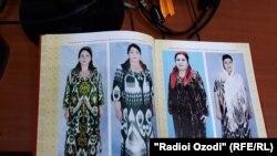 Книга «Инструкция по рекомендованной одежде для девушек и женщин Таджикистана»