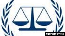 شعار المحكمة الجنائية الدولية