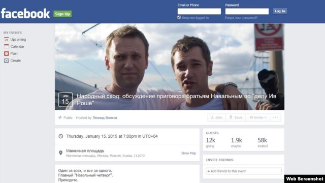 Russian opposition politician Aleksei Navalny (left) and his brother, Oleg, on a Facebook page calling for a January 15 demonstration near the Kremlin in support of the embattled activist.