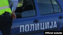 Macedonia - Retention, training Macedonian Police - 16Jul2010