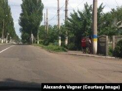 Цвета украинского флага на главной улице Доброполья