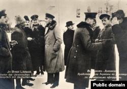 Делегація УНР на переговорах у Бересті, 1918 рік