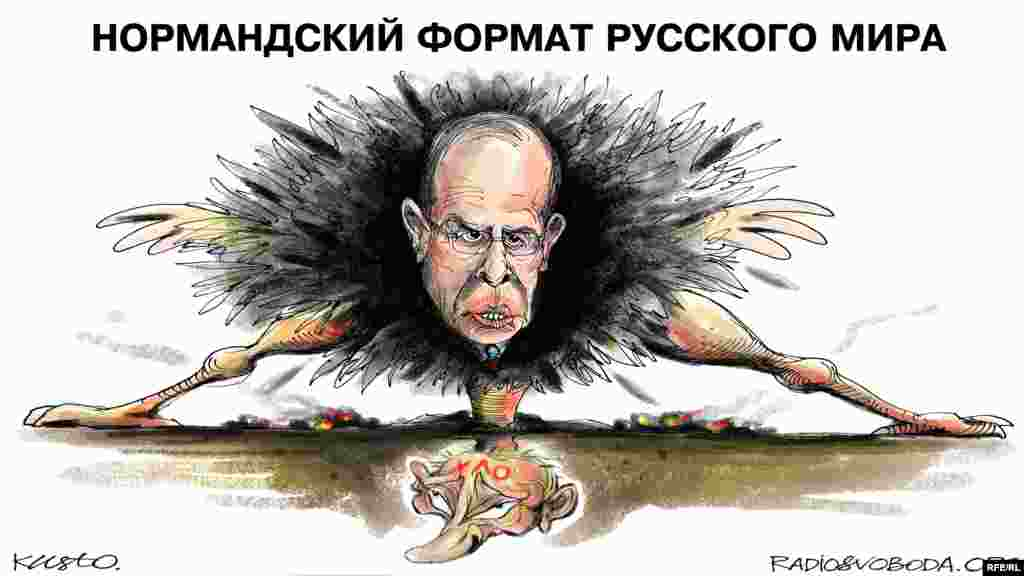 Політична карикатура Олексія Кустовського. НА ЦЮ Ж ТЕМУ