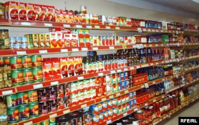 Prodavnica na Kosovu - ilustracija