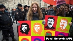 Rusiyada noyabrın 7-də keçirilən nümayişdən foto