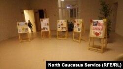 Выставка детских работ в Аланской гимназии во Владикавказе, Северная Осетия