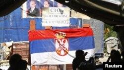 Mitrovicë (Foto nga arkivi)